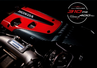Honda Civic Type R 2021 ra mắt tại Indonesia